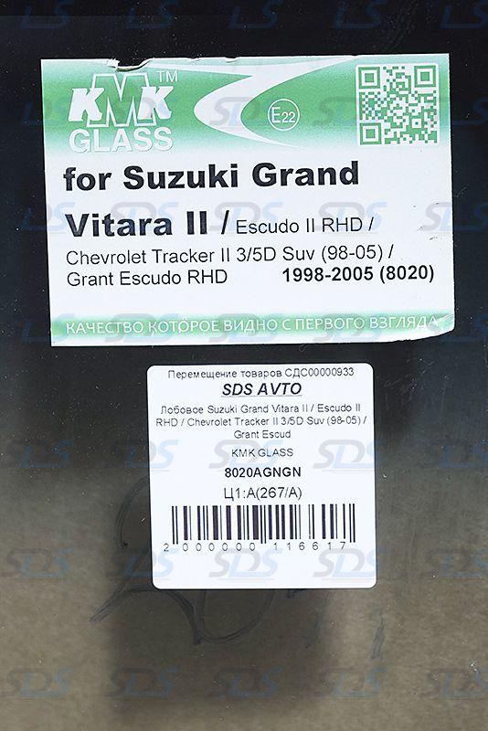 8020AGNGN Лобовое Suzuki Grand Vitara II / Escudo II RHD