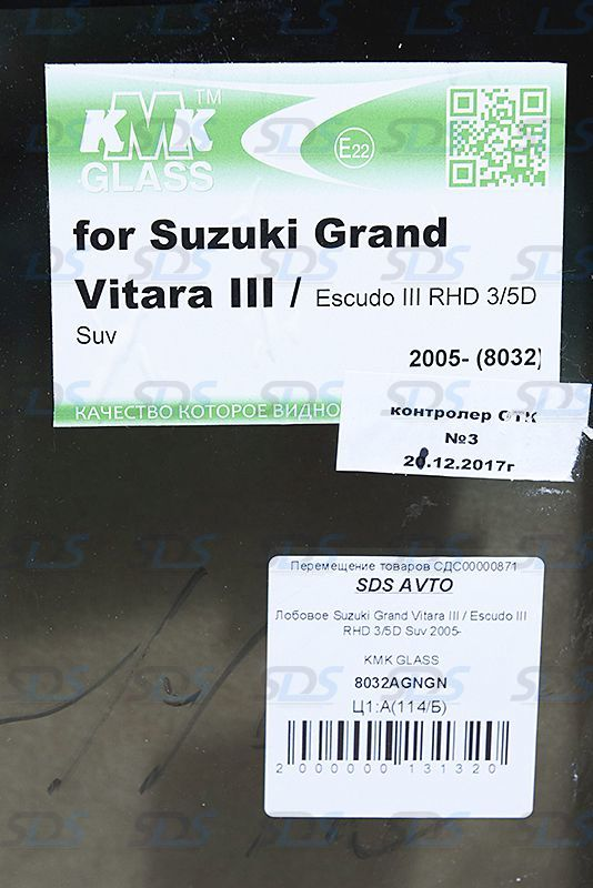 8032AGNGN Лобовое Suzuki Grand Vitara III / Escudo III RHD 3