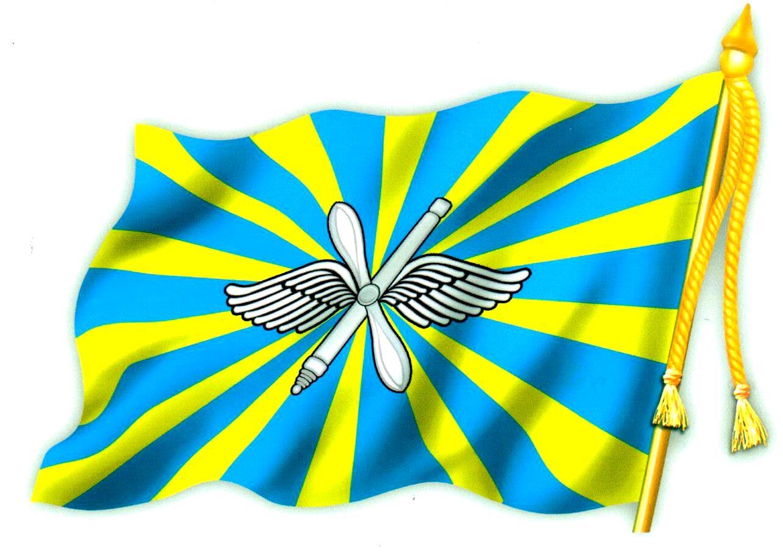 данные флаг воздушно-космических сил картинка отлично позируют